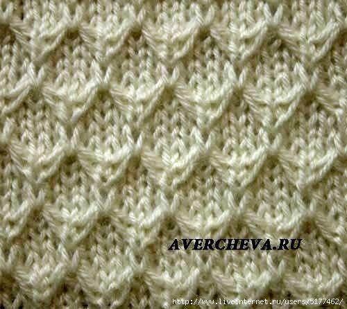 Узоры для вязания спицами 184