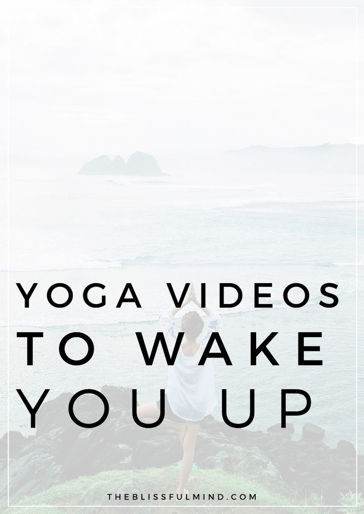 I fancy trying yoga . . might give one of these videos a go in the morning to kickstart my weekend. / The Blissful Mind