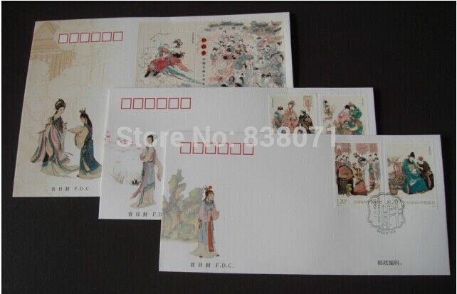 Марки 2014 - 13 китайский классический литературный классический сон красный особняки первый день крышка