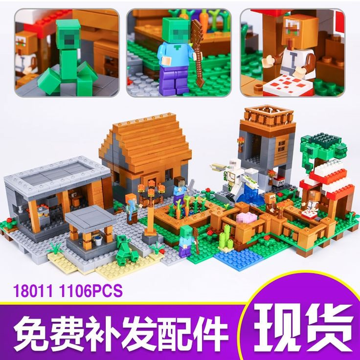 44.94$  Watch here - http://alidar.shopchina.info/go.php?t=32810111502 - Hot sale 18010 79288 1106pcs The Village Minecraft mini blocks Building Blocks lepin kids Toys For Children birthday boy  #buyonline
