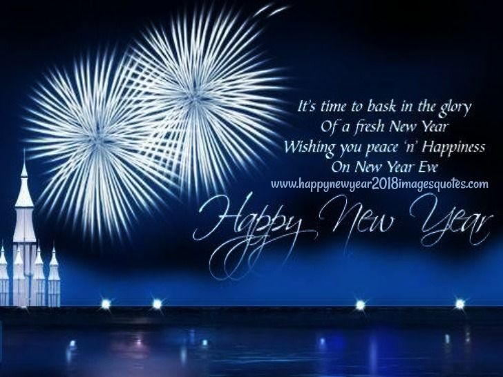 Greetings New Year Wishes Happy New Year Sms Happy New Year