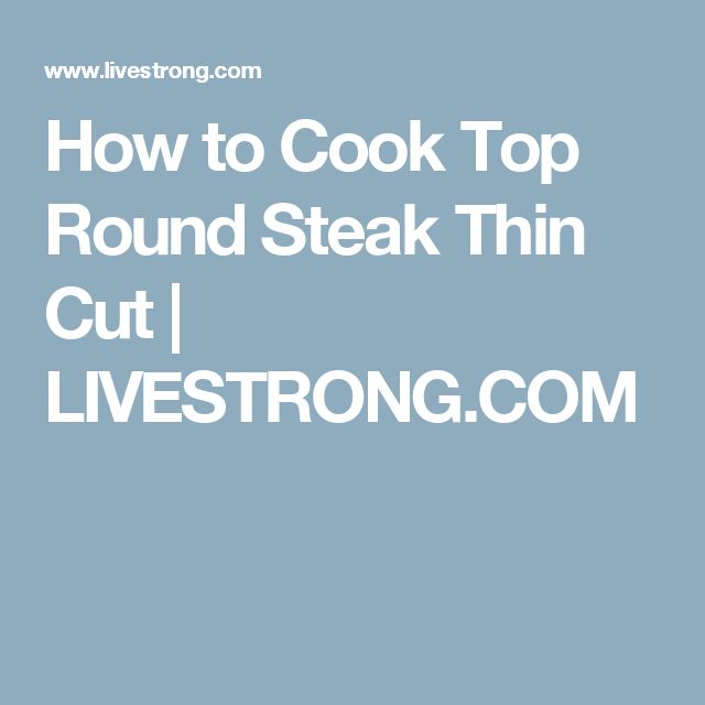 how to cook top round sirloin