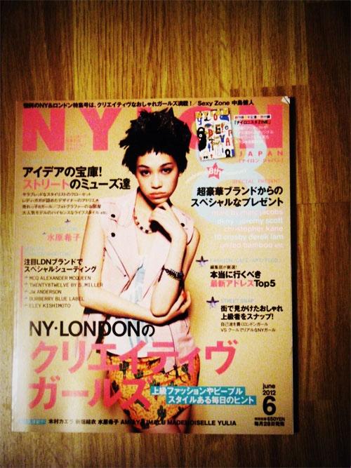 Nylon Japan magazine