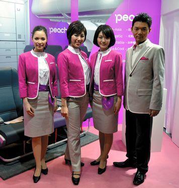 Peach Aviation- Japan