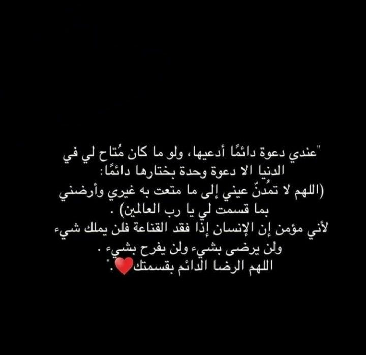 Pin By اليزابيث On دعاء In 2021 Calligraphy Islam Arabic Calligraphy