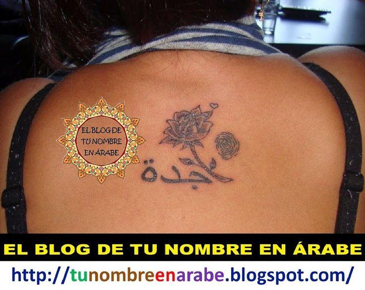 tatuajes-arabes-abuela.jpg 1.124×894 píxeles