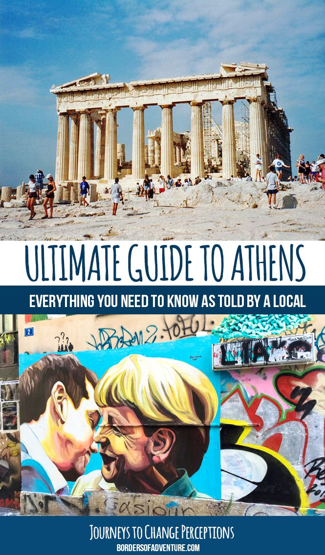 I've pulled together an ultimate guide to Athens – a checklist of what to see, what to do, how to get around and… how to make the most of the locals who are happy to impart their knowledge so that you can get the most out of your stay here. More: http://www.bordersofadventure.com/the-ultimate-guide-to-athens-city-resource/ #Athens #Greece Travel / Travel Tips / Bucket List