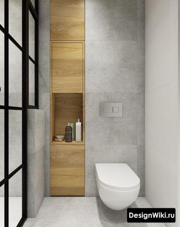 Туалет серый бетон бетонные и строительные смеси