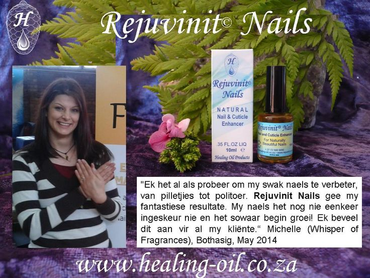 Nail technicians use Rejuvinit Nails for fungus prevention under acrylic and gel nails by applying a light layer after application (when the nails are dry). www.healing-oil.co.za