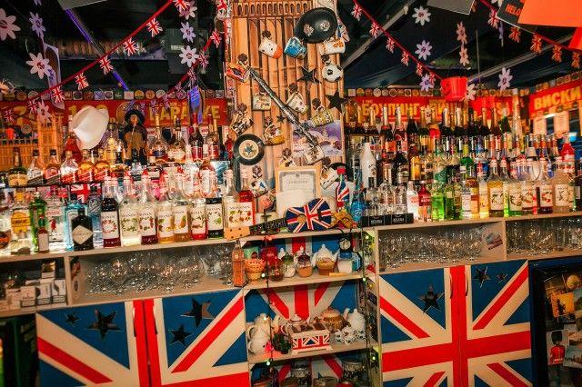 бар лондонская квартира: 6 тыс изображений найдено в Яндекс.Картинках
