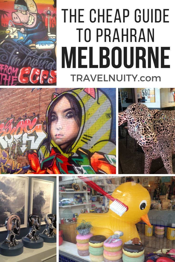 Consider staying in the trendy but grungy suburb of Prahran in Melbourne. Whether you're staying at The Cullen or elsewhere, here are 6 ways to save money.