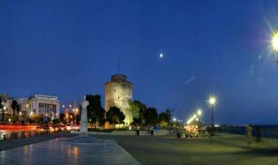 GREECE CHANNEL | THESSALONIKI
