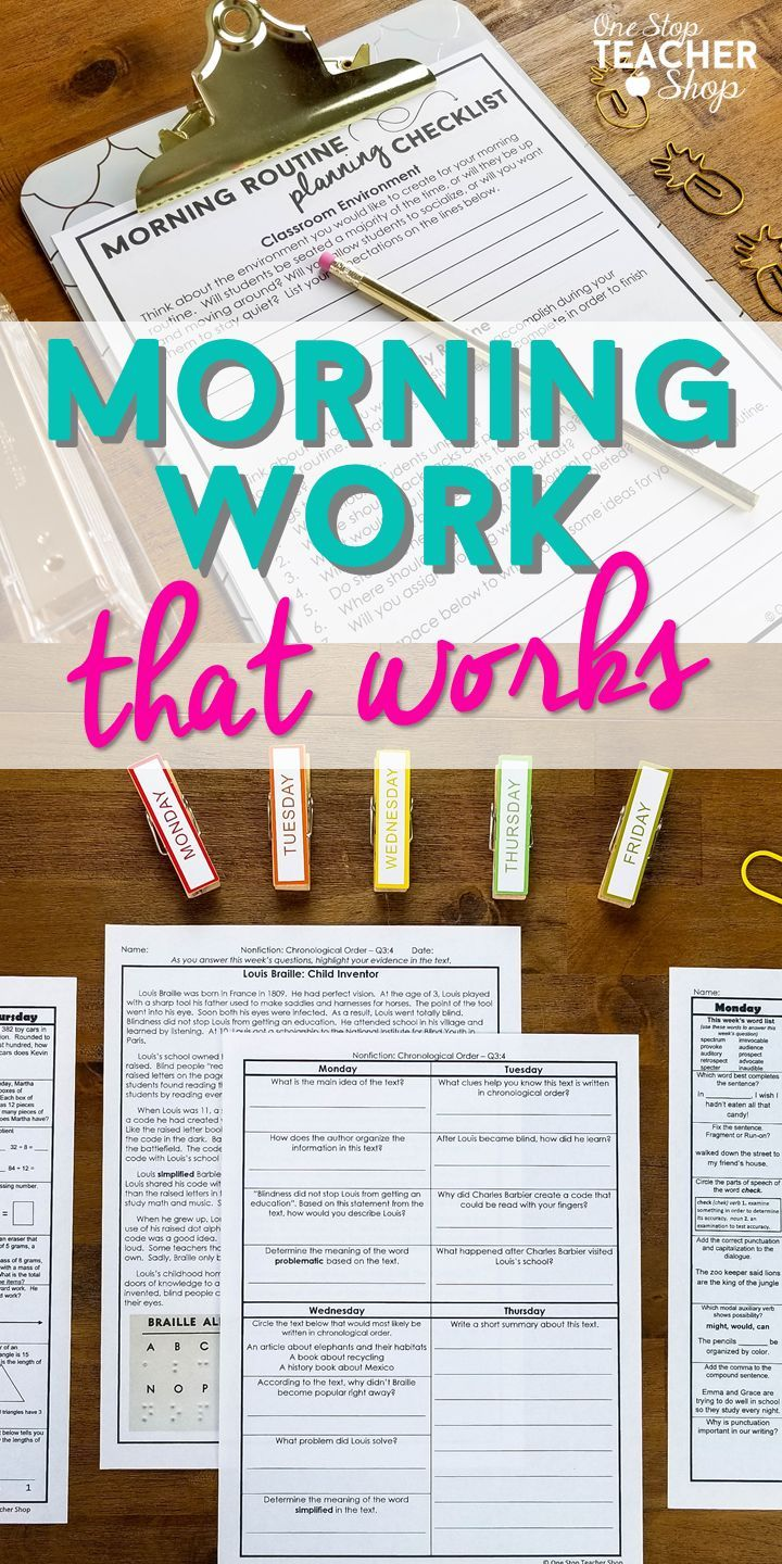 Morning Work That Works With Your Morning Routine With Images Morning Work Middle School