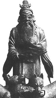 Oinari, Fox Spirit, God of Japan, Photo Dictionary of Japanese Buddhist & Shinto Deities