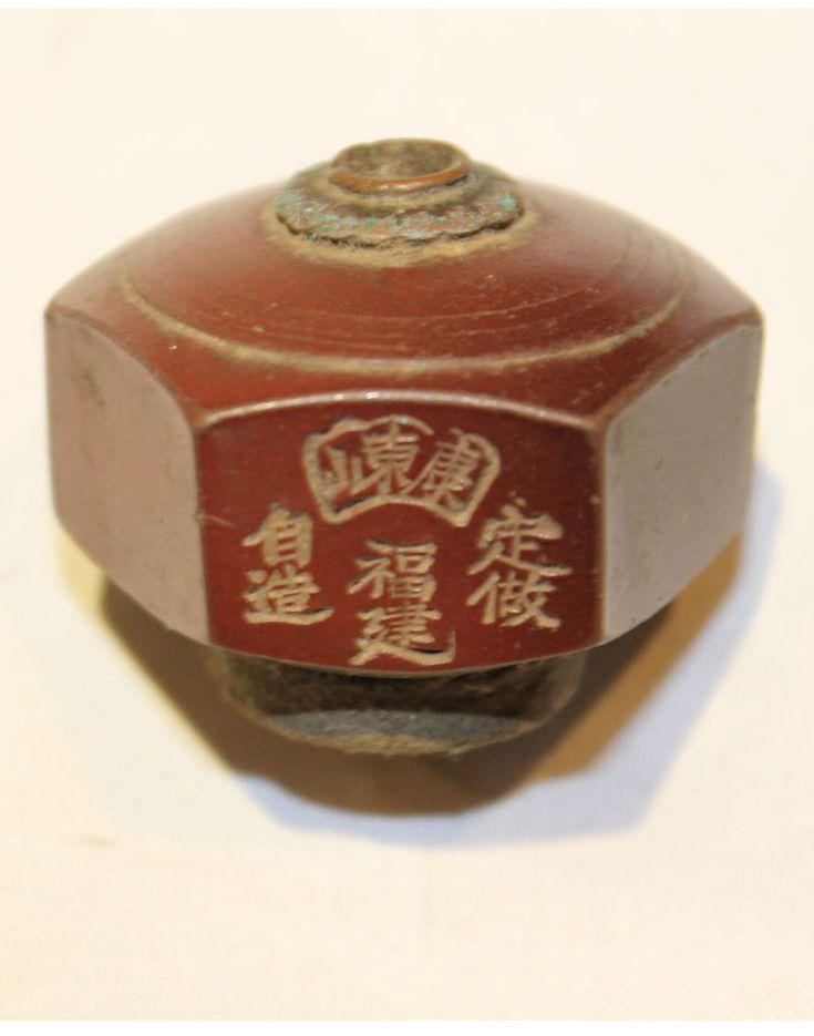 Antique Chinese opium bowl
