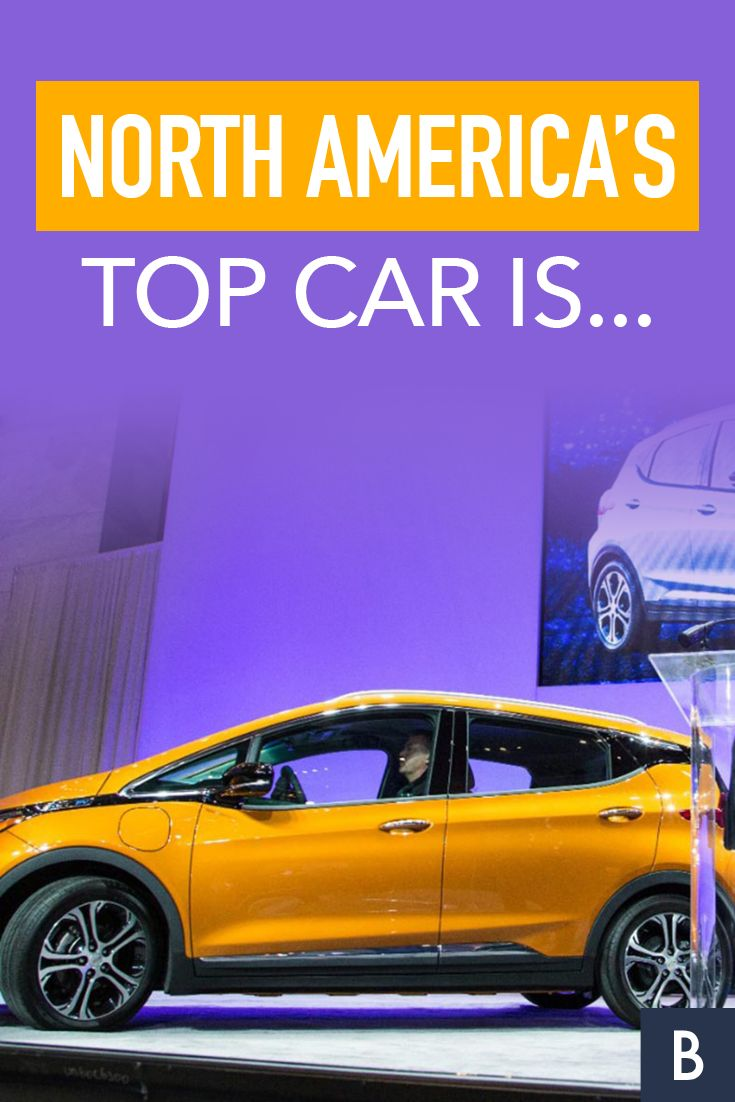 North America's Top Car is... -- Sixty automotive journalists gave out this prestigious annual award. See why this certain all-electric car won.  Photo courtesy: Chevrolet