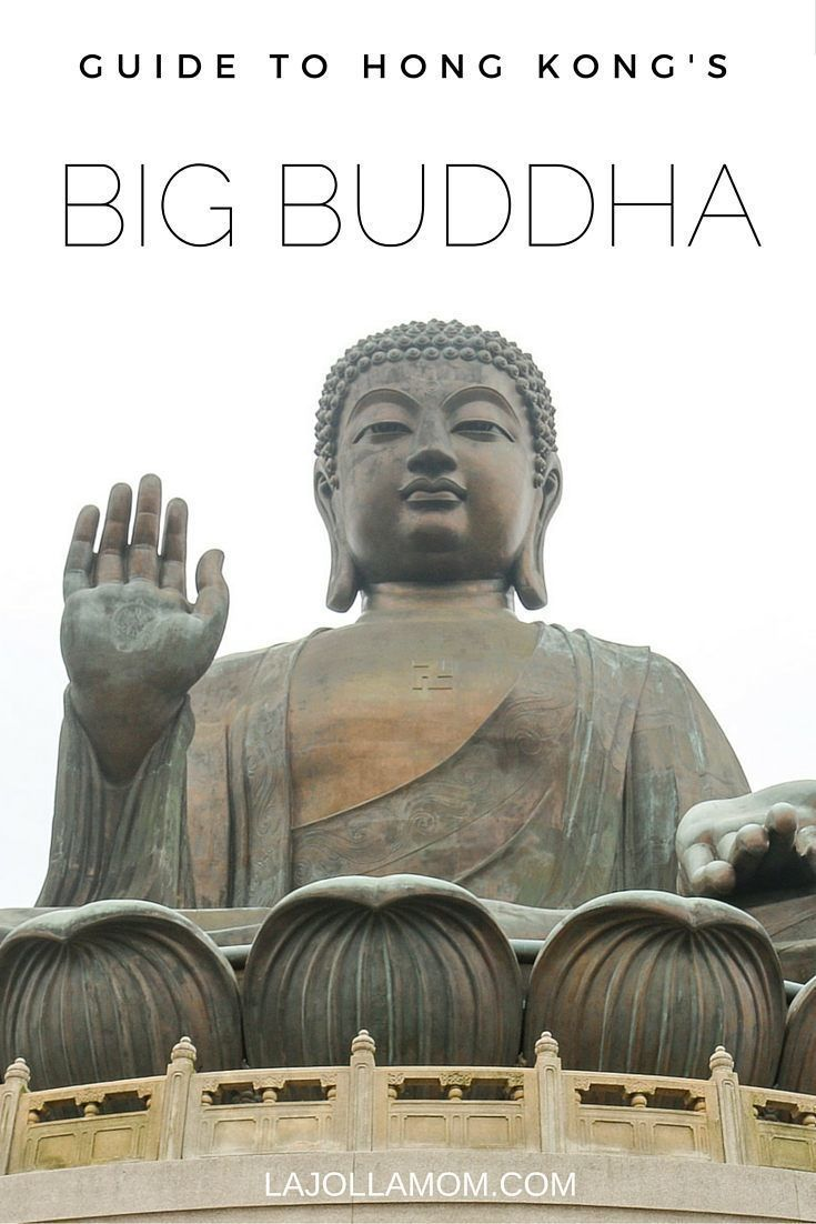 What you need to know about visiting the Big Buddha and its surrounding attractions in Hong Kong. via @lajollamom