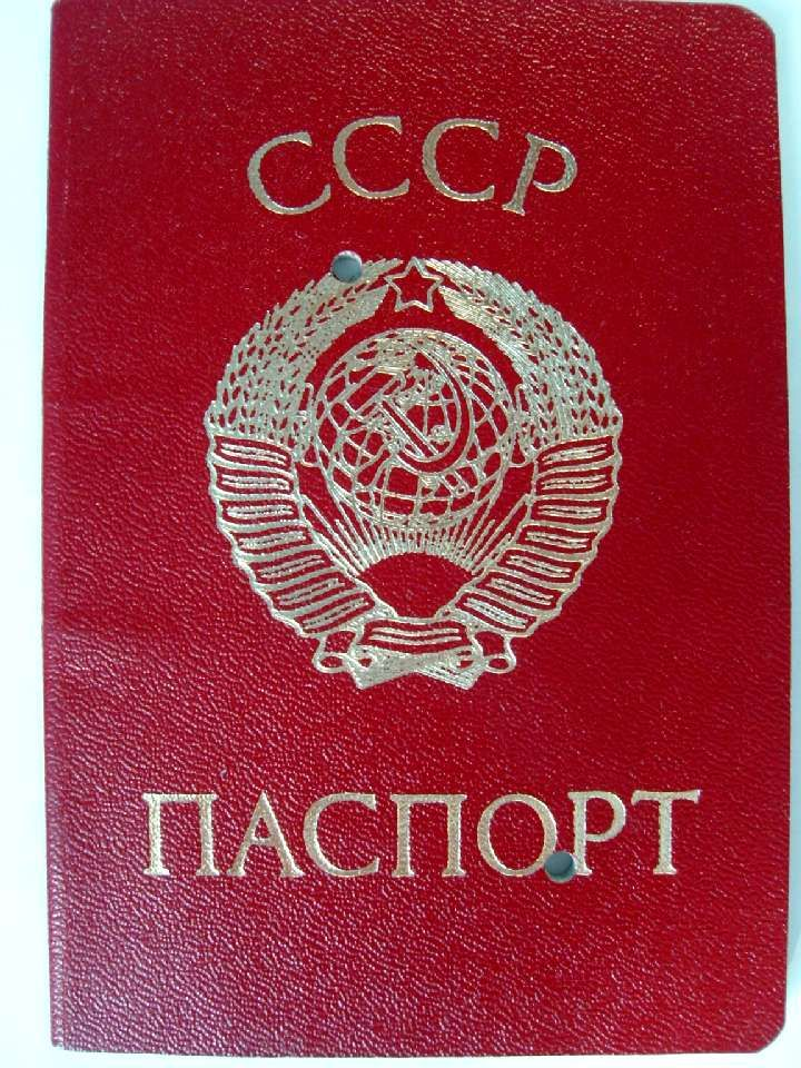 back in the USSR | ^ https://de.pinterest.com/maral291177/former-and-great-ussr/