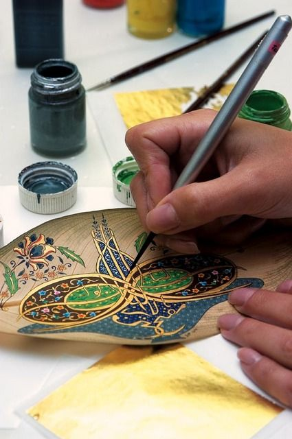 An Ottoman Hat Calligraphy...