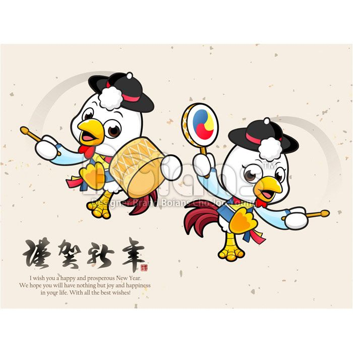 #Boians #Boians_com #ChickenCard #VectorCard #CardDesign #samulnori #traditional #percussion #quartet #samulnorian #performance #show #gig #concert #nongak #dance #dancing #strollingactors #thingsKorean #thingsforeign #ChickenCard #VectorCard #CardDesign #GreetingCard #NewYearCard #ChickenCharacter #ChickenMascot #ChickenIllustration #VectorIllustration #VectorArt #StockImages #Chicken #Zodiac #Hen #Rooster #Cock #ChickenMeat #2017 #2017Year #Illustration #Character #Design #Mascot #Cartoon…