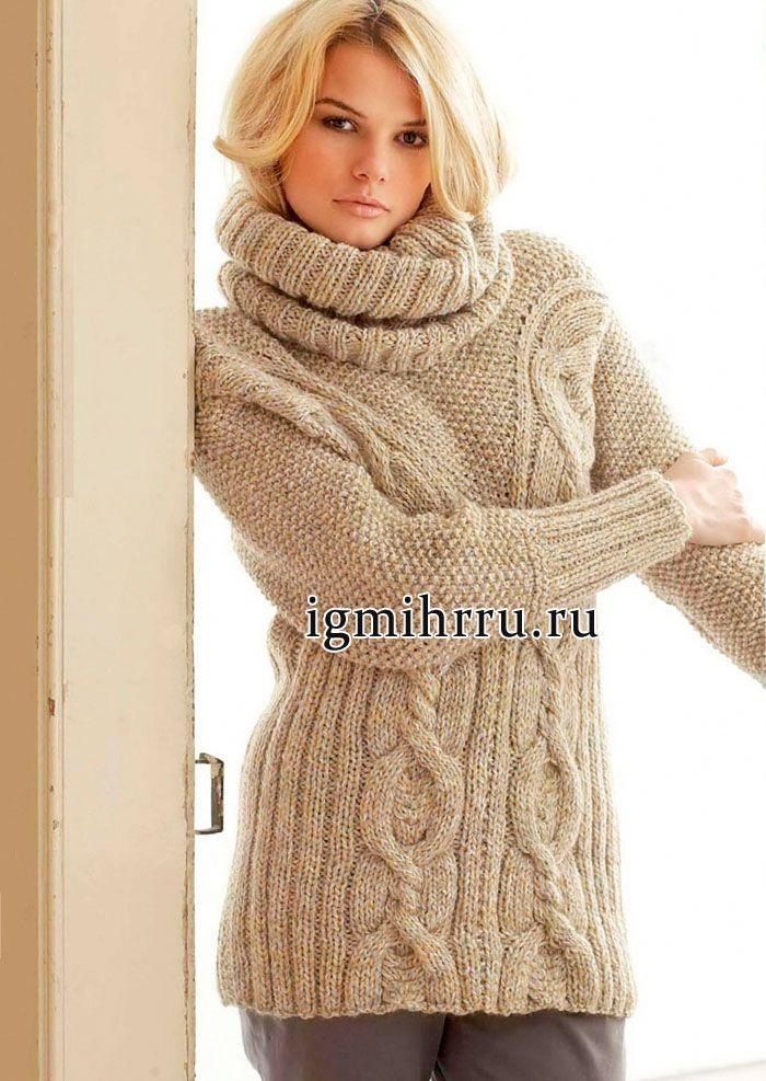 Коричневый пуловер с косами