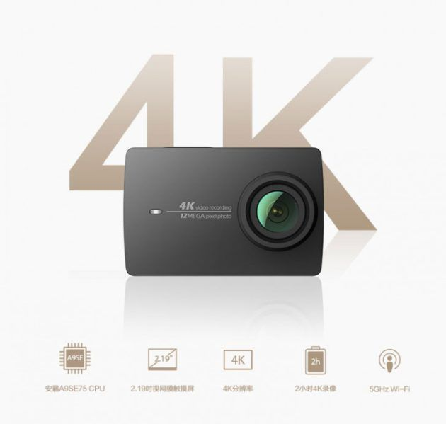 Xiaomi Yi 4K, une nouvelle caméra sportive musclée - http://www.frandroid.com/marques/xiaomi/358675_xiaomi-yi-4k-nouvelle-camera-sportive-musclee  #Xiaomi