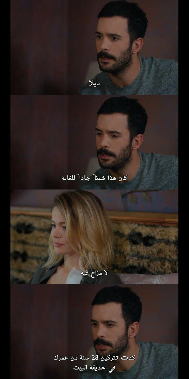 Pin By Asmaa Mahmoud On الغراب Big Love Elcin Sangu Turkish Actors