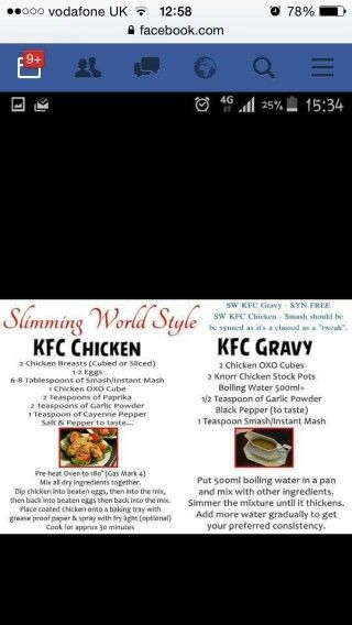 Kfc chicken kfc gravy