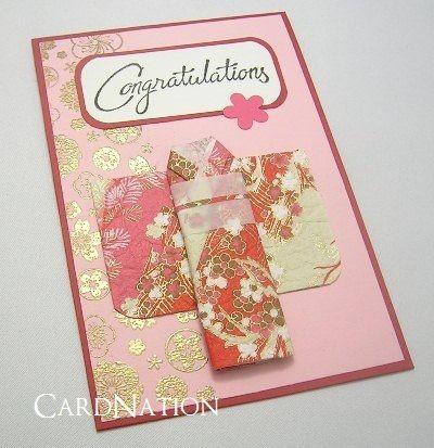 折り紙で作った振袖をカードにしました。