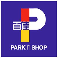 Park n Shop sign. Could be used in a collage
