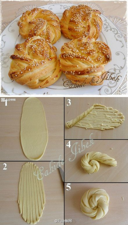 Croissant rosettes - How pretty! I've never seen this shape before. Not in english, but the diagram is enough.