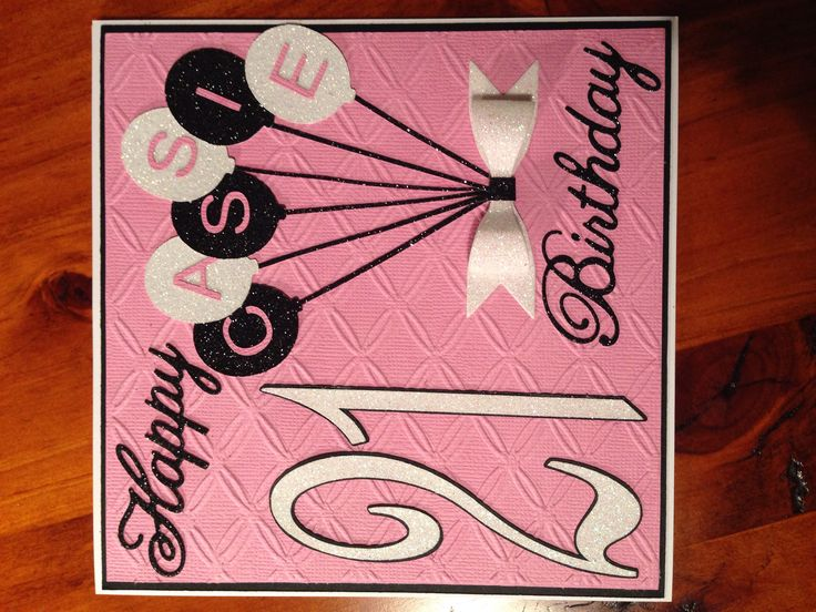 Card Making Ideas 21st Birthday Part - 28: Female 21st Balloons Birthday Card More