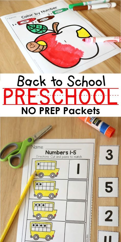 282 best daycare back to school crafts images on pinterest