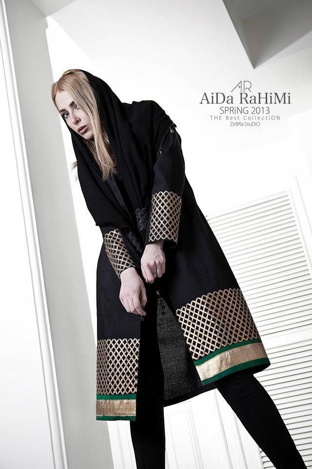 Aida Rahimi