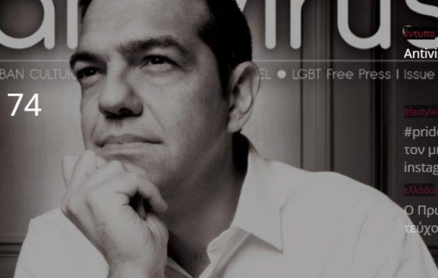 [Tribune]: Τσίπρας στο AntiVirus: Τα ανθρώπινα δικαιώματα δεν είναι πολυτέλεια στην κρίση | http://www.multi-news.gr/tribune-tsipras-sto-antivirus-anthropina-dikeomata-den-ine-politelia-stin-krisi/?utm_source=PN&utm_medium=multi-news.gr&utm_campaign=Socializr-multi-news