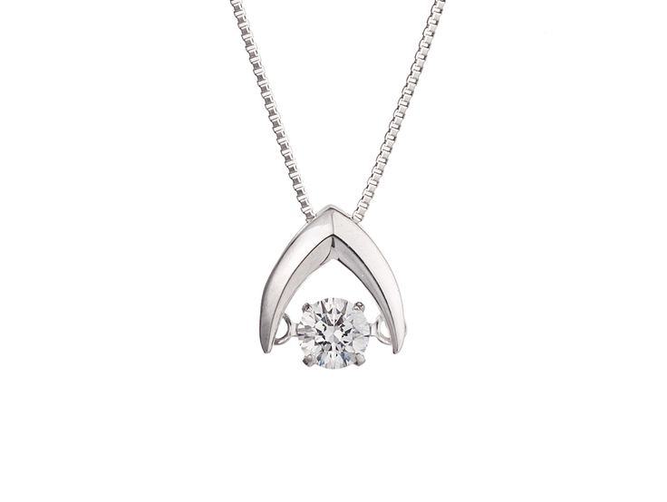 A Modern and Elegant 18ct White Gold and Diamond Pendant