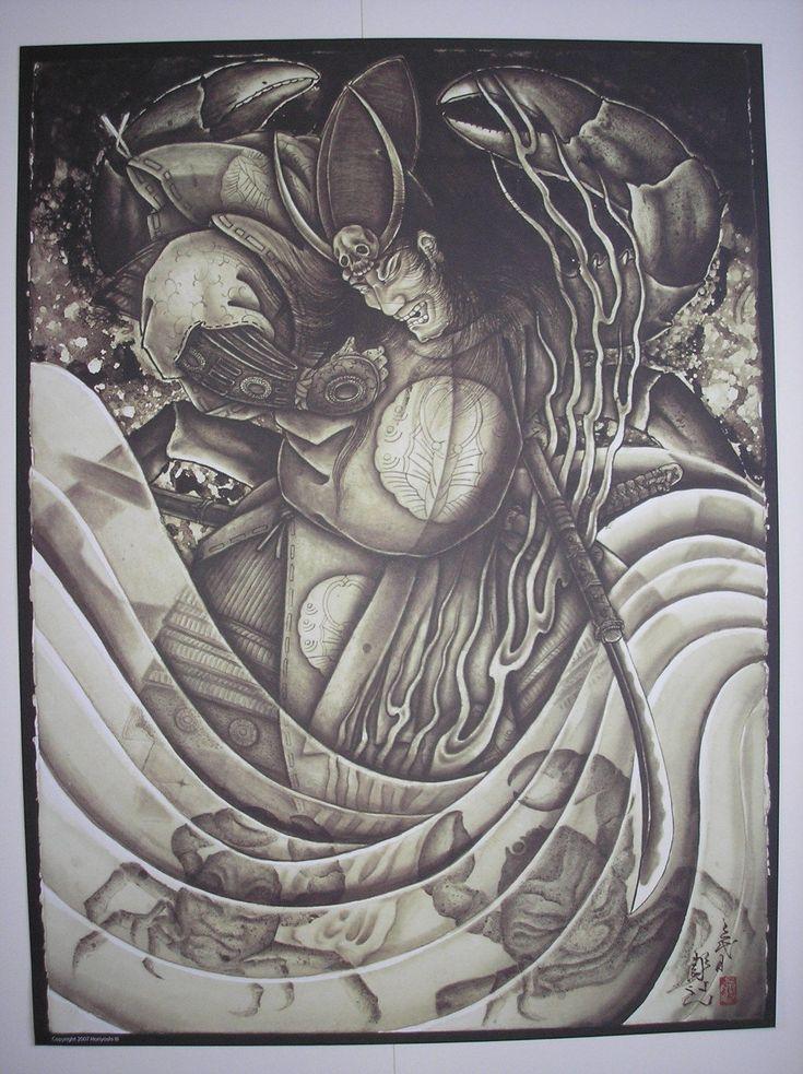 4 different posters Horiyoshi 3 / III 2007 famous Japanese tattoo artist | eBay