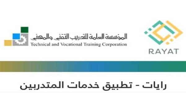 نظام رايات بحث في تويتر Arab News Education Public