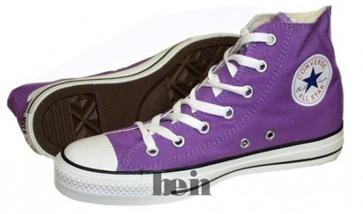 Фиолетовые кеды тюмень