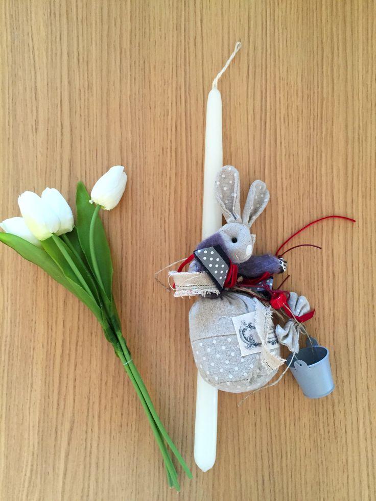 Βρείτε την λαμπάδα εδώ http://www.smallthings.gr/product-category/spring-summer/