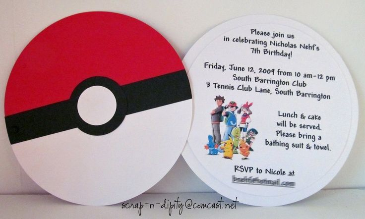 pokemon invitations - Google Search