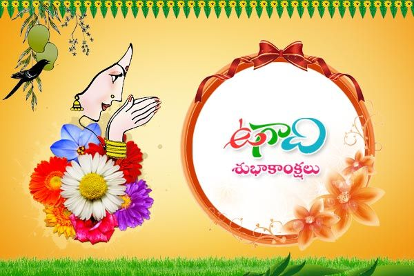 Ugadi is derived from the Sanskrit words yuga and adhi which gives you the meaning of new beginning. Ugadi Significance and importance of Telugu new year