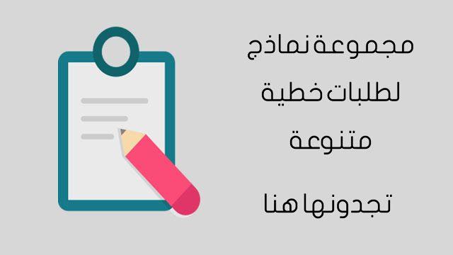 مجموعة نماذج سيرة ذاتية بالعربية والفرنسية جاهزة للتحميل مجانا Android Dz Math Blog Blog Posts