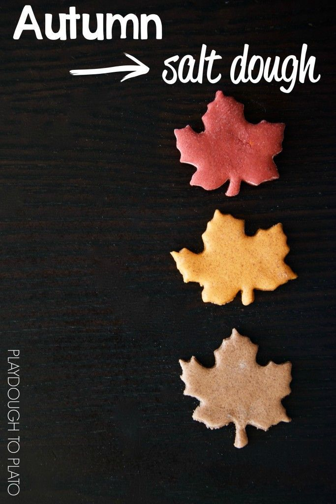 Autumn Salt Dough Recipes- pumpkin spice, mulled cider and cinnamon apple!  Perfect for  sensory play, pretend play, centers or fall kid crafts! #fallcrafts #fallplaydough  #playdoughtoplato
