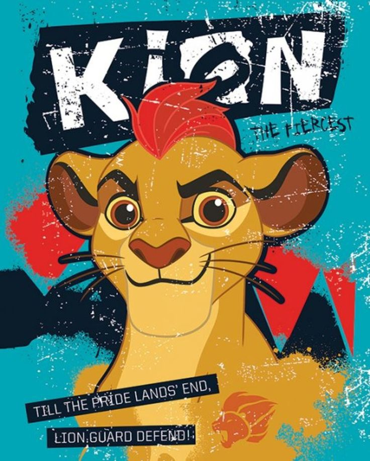 The Lion Guard - Defend - Official Mini Poster. Official Merchandise. FREE SHIPPING