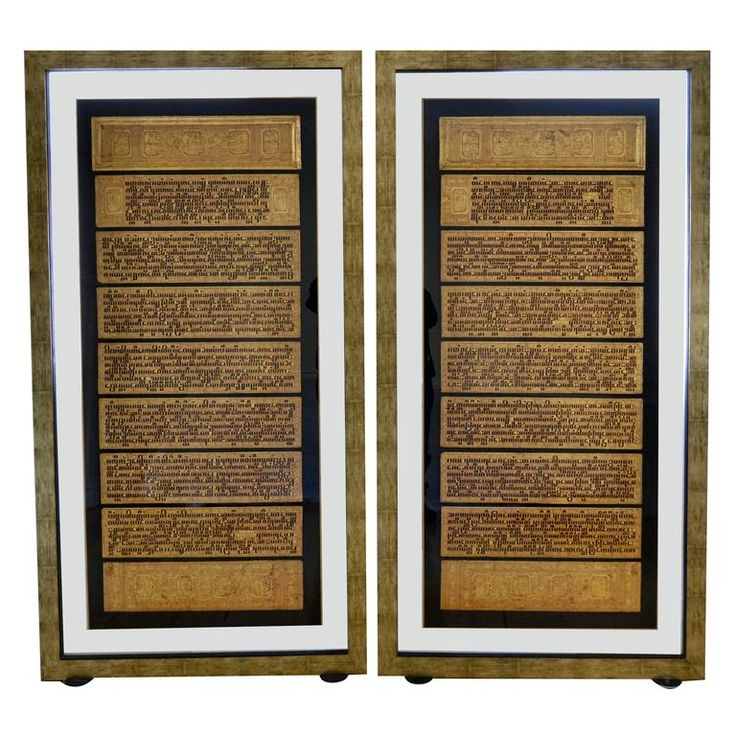 Pair of Gilt Framed  Burmese Kamawa-sa Buddhist Texts, circa 1850 | From a unique collection of antique and modern design pieces available for purchase now. Follow link for more info: https://www.1stdibs.com/dealers/appleton/shop/
