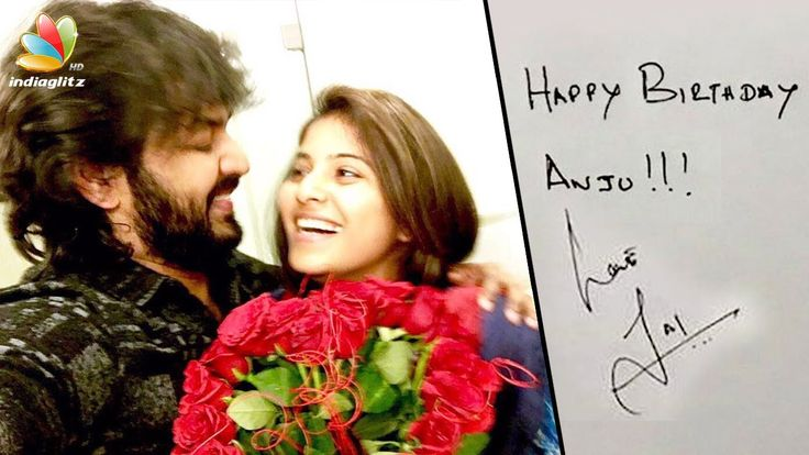Aww: Jai writes a Letter to Anjali! | Special Birthday Love Wish | Hot Tamil Cinema NewsToday actress Anjali celebrates her birthday. Anjali is one of the most talented actresses in the history of Tamil cinema. She belongs to the rare bre... Check more at http://tamil.swengen.com/aww-jai-writes-a-letter-to-anjali-special-birthday-love-wish-hot-tamil-cinema-news/
