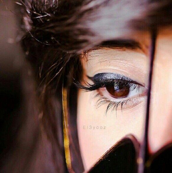 Dp arab girl eyes »✿❤ Mego❤✿«