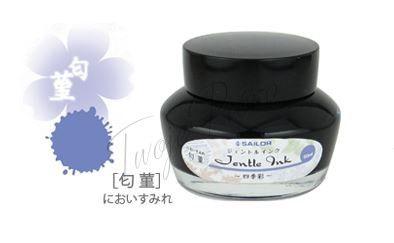 Atrament Sailor Jentle Ink Four Seasons Nioi-sumire Twoje Pióro - ekskluzywne artykuły piśmienne