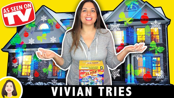 Star Shower Laser Lights, Christmas Lights Review | Testing As Seen On TV Products | Secret Life Of Vivian